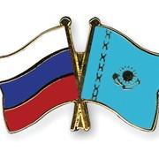 Экспорт товаров из России в Казахстан фото