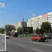 Билборд на Речицком шоссе фото