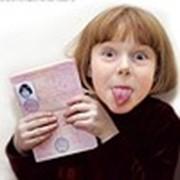Вклейка в паспорт ребенка фото