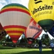 Полет на воздушном шаре над живописными просторами Западной Украины - порадует Ваших клиентов и партнеров фото