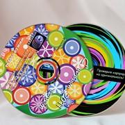 Репликация дисков CD/DVD фото