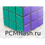 Модуль 71 Bosch MEDC17 Bootloader для владельцев Модуля 53 фото