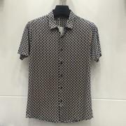 Рубашка мужская 44868745769 фото