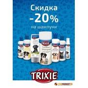 Шампуни для животных Trixie, Зоошампуни фото