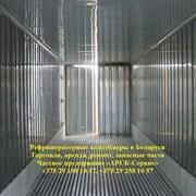 Холодильные склады аренда  фото
