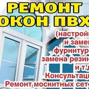 Ремонт окон и дверей в Одессе. фото