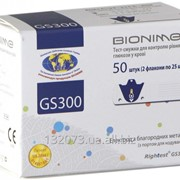 Тест-полоски для глюкометра Bionime Rightest GS300, 50шт. фото