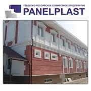 Теплоизоляционные фасадные элементы Teplofasad фото