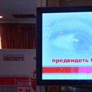 Аренда плазменных панелей (телевизоров) фото