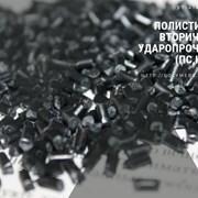 Вторичный гранулированный ПОЛИСТИРОЛ черного цвета фото