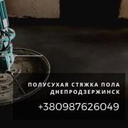 Газовый инфракрасный обогреватель фото