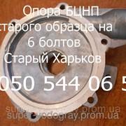 Опора (основание) для насоса БЦПН Старый Харьков фото