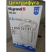 Центрифуга Vilgrand для отжима белья на 6,5 кг фото