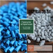 Вторичная гранула ПП, ПС-УПМ-hips, РЕ100, РЕ80, РЕ фото