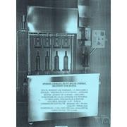 Моноблок PG 97/4 для розлива и укупорки корковой пробкой фото