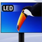 LED-экраны, Светодиодные цветные экраны с дистанционным подключением к ПК, динамическая реклама, спортивные табло, информационное табло, видеоэкран фото