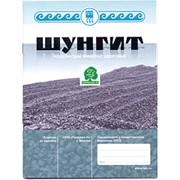 Шунгит - российский минерал здоровья 9331 фото