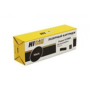 XEROX Hi-Black Картридж Hi-Black HB-106R01338/106R01334 фото