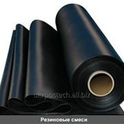 Смесь резиновая ИРП – 1267 нта ТУ 38 005 1166-98 фото