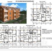 Комплект панелей для строительства 12 квартирного жилого дома. фото