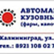 53879-58010 Клипса бампера Toyota Prado 120 фото