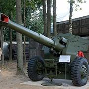 Гаубица Д-20 152 мм фото