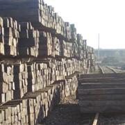 Шпалы железнодорожные деревянные в Семей фото