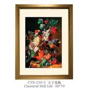 Вышивка CYX-210-2 (размеры 50см x 70см) фото
