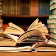 Книги, печатные издания фото
