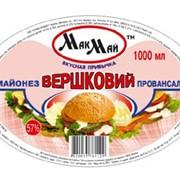 Этикетки липкие и самоклеющеюся и другие от производителя, Донецкая область, Украина фото