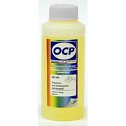 OCP RSL, Rinse Solution Liquid - базовая сервисная жидкость OCP (желтого цвета), 100 gr фото