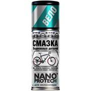 Смазка NANOPROTECH для подвижных деталей велосипеда фото