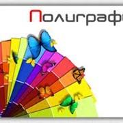 Дизайн рекламы, сайта фото