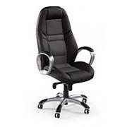 Кресло компьютерное Halmar TRAVIS фото