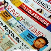 Реклама в прессе фото