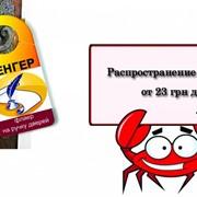 Распространение рекламы на ручки дверей (под звонки) фото