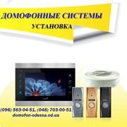 Установка домофонов Одесса фото