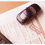 Оценка рыночной стоимости автотранспорта фото