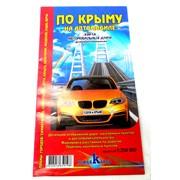 Карта автомобильных дорог по Крыму фото