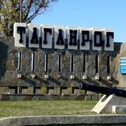 Такси Ростов-на-Дону - Таганрог фото
