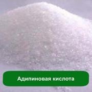 Адипиновая кислота фасовка 1кг 25кг фото