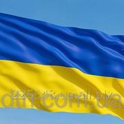 Сублимационная печать флагов фото