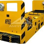 Электровоз аккумуляторный АРП5Т шахтный фото