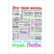 Агентские услуги по купле-продаже всех видов товаров и услуг фото