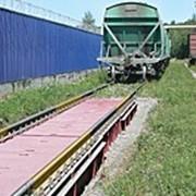 Весы, железнодорожные весы. фото