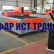 Оборудование лазерной резки металла (200Вт/300Вт/400Вт/500Вт/1000Вт/2000Вт) фото