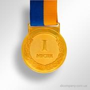 Медаль DIC-0750 аверс I место фото