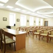 Конференц-зал фото