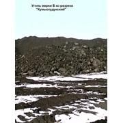 Угли бурые, каменные Майкубенский, фракции 20-80 мм (СОРТОВОЙ) фото