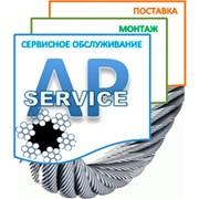 Сервисное обслуживание фото